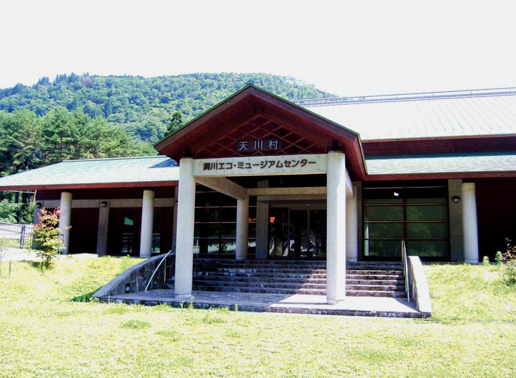 洞川エコミュージアムセンター外観