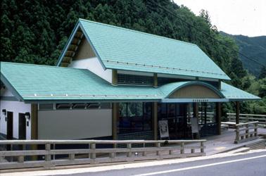 天川村総合案内所